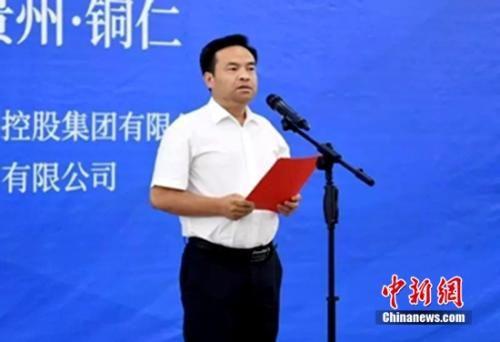 铜仁市委书记陈昌旭在讲话中为产业园提出四点希望