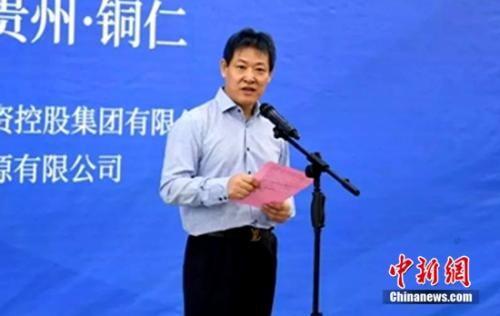 汉能移动能源控股集团董事局副主席冯电波表示,汉能将一如既往地为铜仁建设贡献力量。