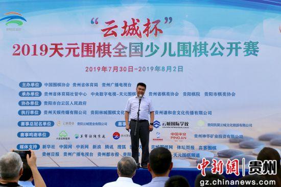 贵州省体育局局长吴涛。