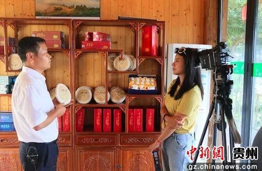东森电视台采访贵州湄潭沁园春茶业有限公司总经理赵吉伟。