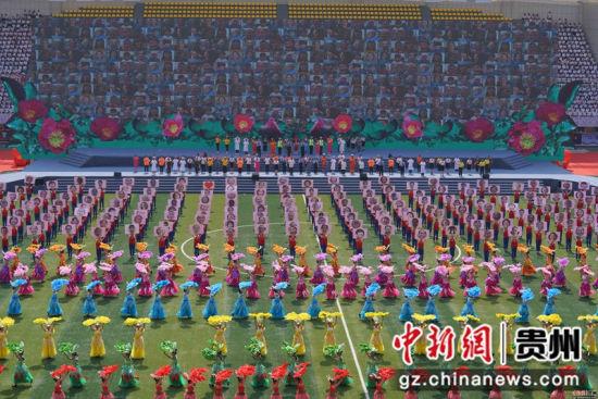 图为黔南州第六届运动会开幕式文体展演-