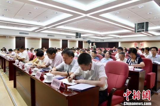 图为贵州省产业大招商推进工作电视电话会议现场。周燕玲 摄