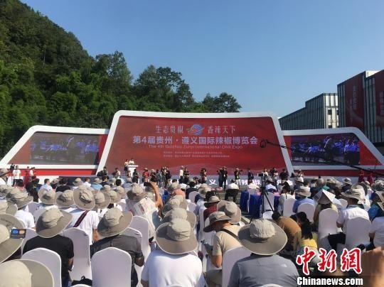 图为第4届贵州・遵义国际辣椒博览会开幕式现场。 刘鹏 摄
