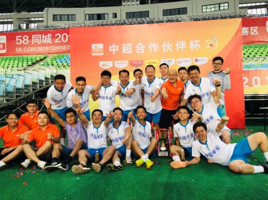 2019中超合作伙伴杯足球赛--贵州新闻网