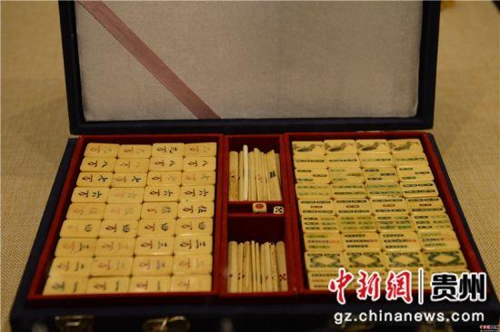 中国古代竹背麻将收藏品