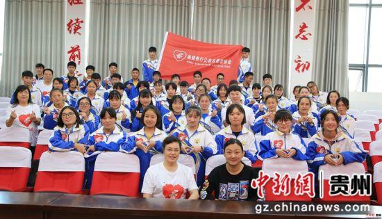 图片一:邮储银行邮爱公益志愿者走进威宁县第四中学。