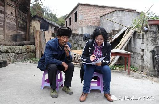 贵州省第二女子监狱调研组走访贫困户。贵州省第二女子监狱供图