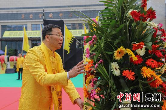 李保芳代表茅台集团全体员工向历代祖师宗师敬献花篮。