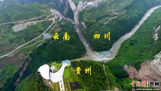 云贵川地界分界航拍图