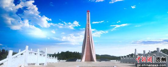 鸡鸣三省纪念碑