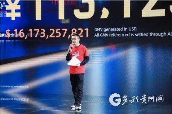 天猫及淘宝总裁蒋凡在阿里巴巴杭州总部发表演讲