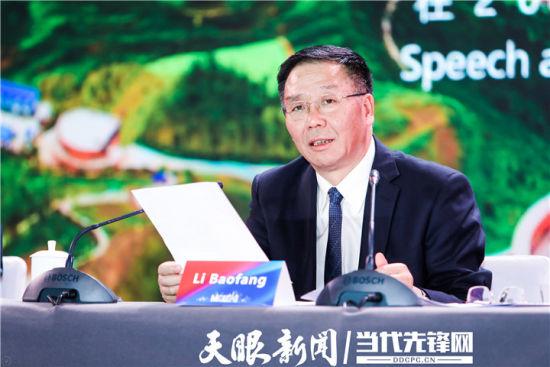 茅台集团党委书记、董事长李保芳讲话