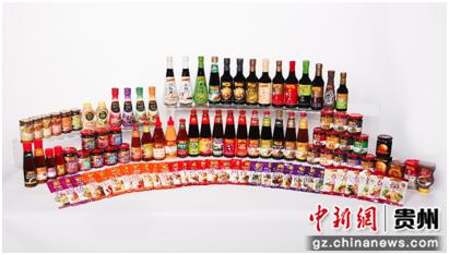 图为李锦记拥有220多款产品,销售至100多个国家和地区