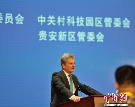 贵州新闻网::中国新闻社贵州分社主办
