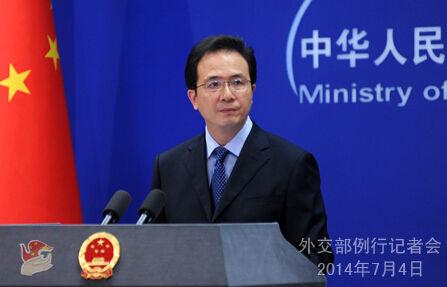 生态文明贵阳国际论坛2014年会呈现四大亮点